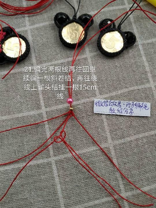 中国结论坛 吉祥鼠图文教程  图文教程区 162117q36n3bvgbzddb5pg