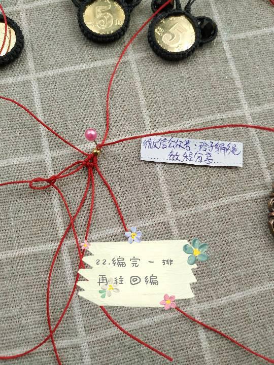 中国结论坛 吉祥鼠图文教程  图文教程区 162118aubfd6fbcuqbbudg