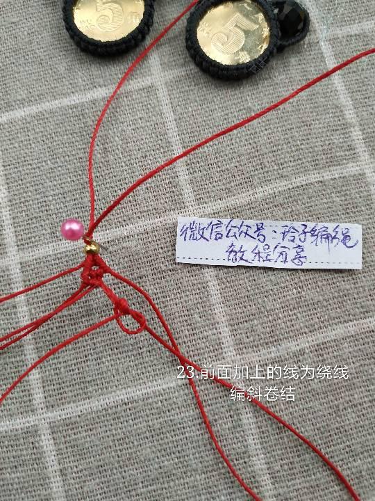 中国结论坛 吉祥鼠图文教程  图文教程区 162118opa0apcqaaqcqpap