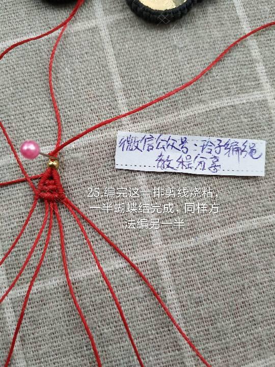 中国结论坛 吉祥鼠图文教程  图文教程区 162120r05kfs0xkyz5gpr8