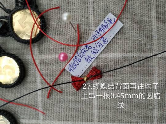 中国结论坛 吉祥鼠图文教程  图文教程区 162121vjt5a55y94wgaj6y