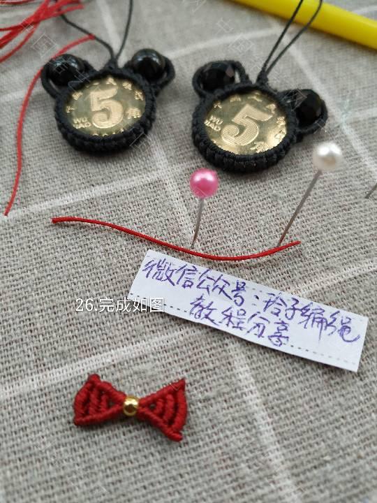 中国结论坛 吉祥鼠图文教程  图文教程区 162121zu87o00v9220n20e