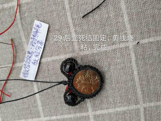 中国结论坛 吉祥鼠图文教程  图文教程区 162123wdg0m0obmjobd00z