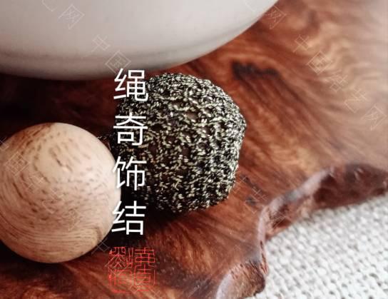 中国结论坛 学珠形穗之饰品应用  作品展示 234616vcggzyylqwqlgg5z