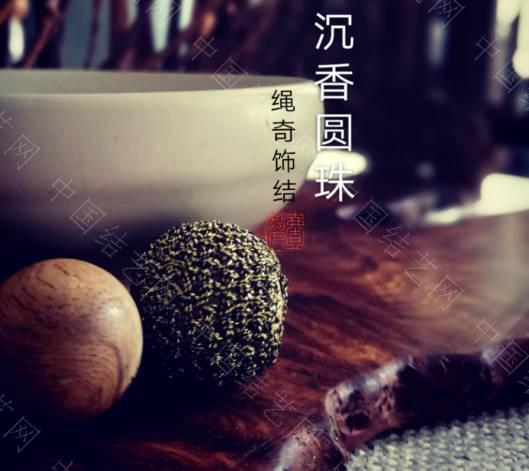 中国结论坛 学珠形穗之饰品应用  作品展示 234617il6t11gf16uzshfy