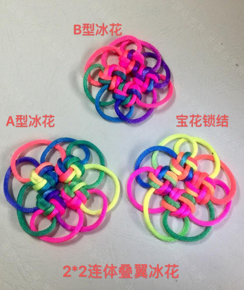 中国结论坛 B型冰花,宝花锁结系列习作  作品展示 093534xm5osji6oj5aoiqo