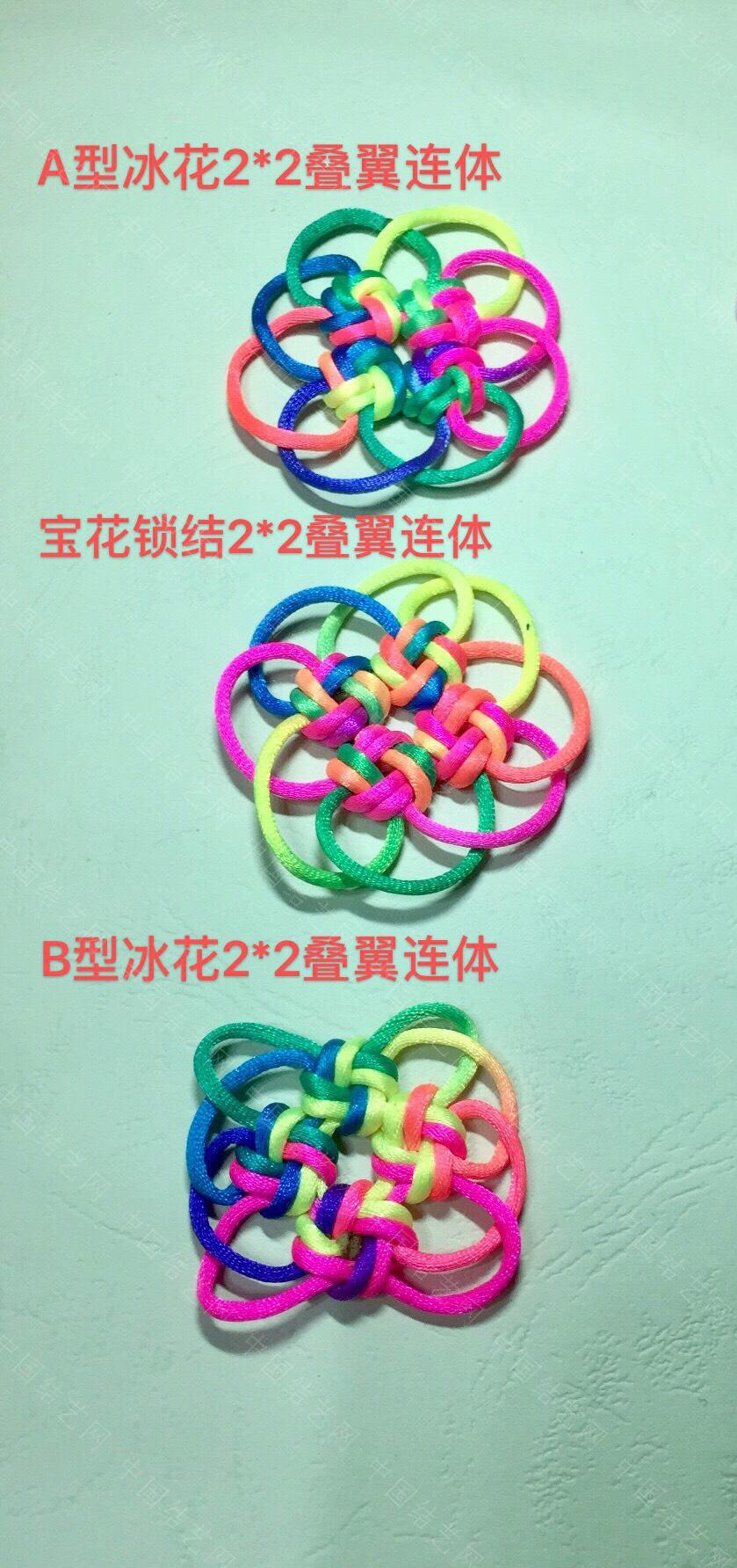 中国结论坛 B型冰花,宝花锁结系列习作  作品展示 093540zxx1ltj1jdgcxjd1