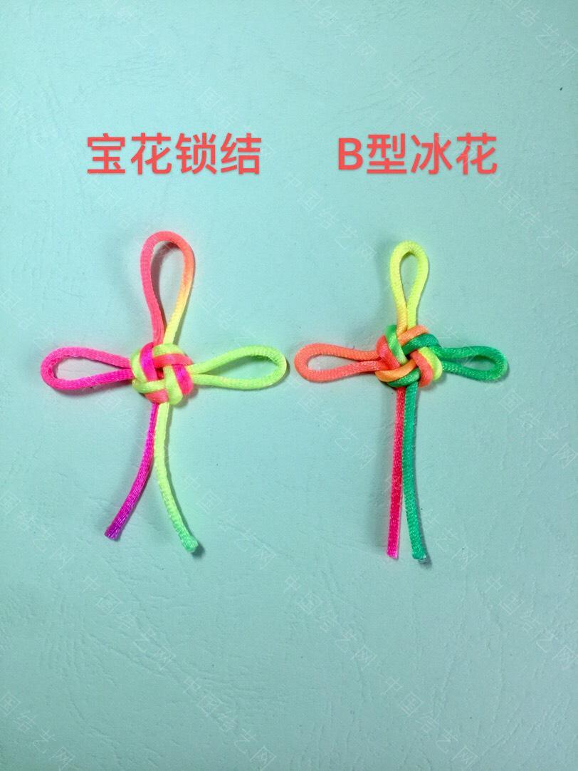 中国结论坛 B型冰花,宝花锁结系列习作  作品展示 093541kbfnhjizicuh9jxi