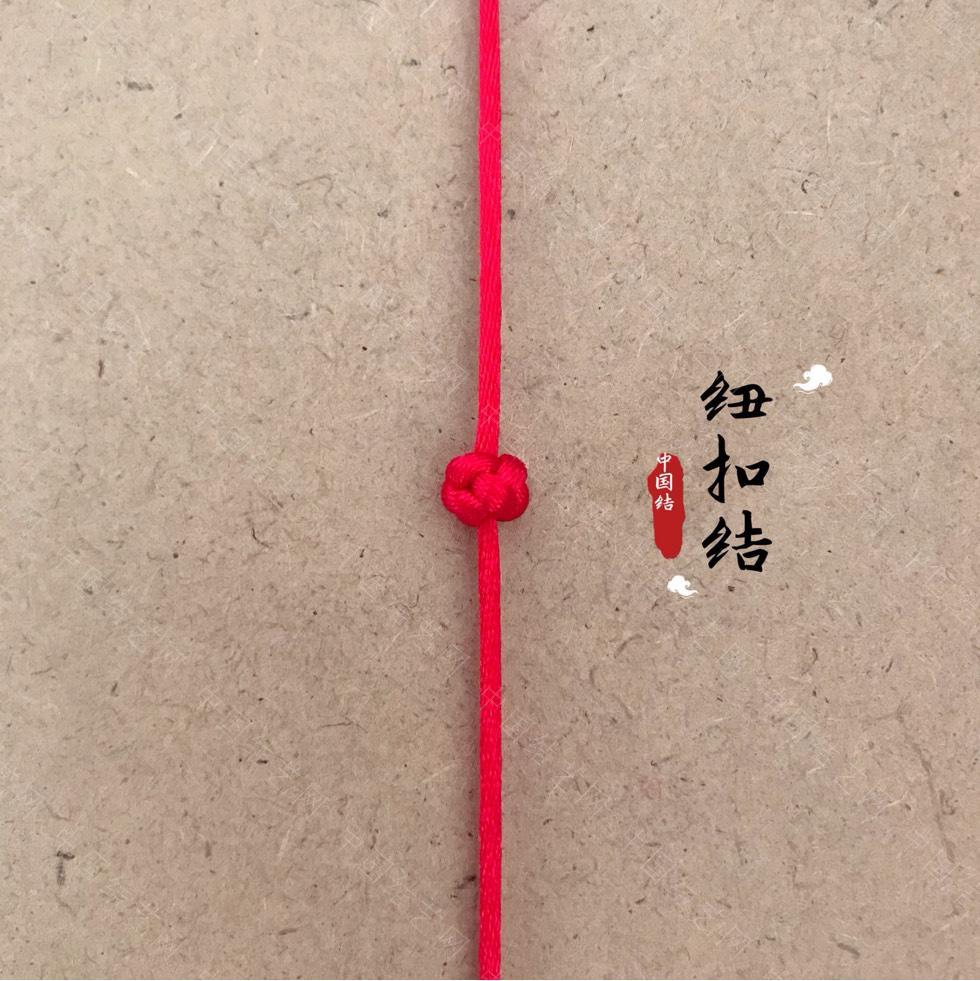 中国结论坛 基础结打卡  作品展示 194316qi00fn79040f02fp
