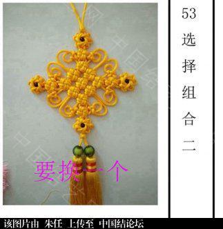 中国结论坛   中国绳结艺术分级达标审核 211154iouggo88hrfbsozs