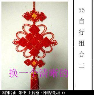 中国结论坛   中国绳结艺术分级达标审核 211210pr26mwwiym8qhrrv