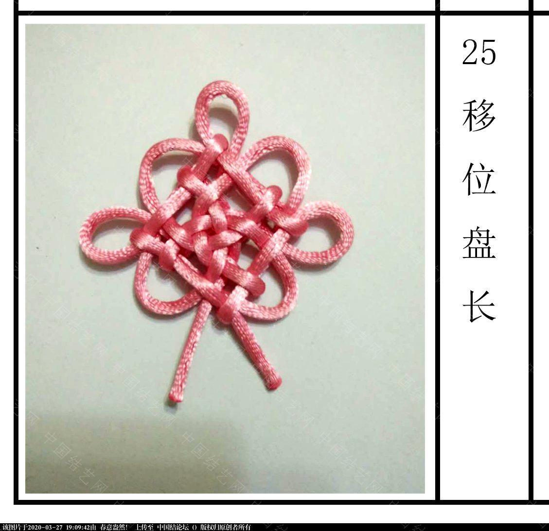 中国结论坛   中国绳结艺术分级达标审核 190758a177e8ksr77f87zs