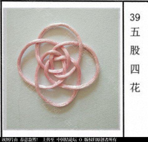 中国结论坛   中国绳结艺术分级达标审核 190856r4hr059x4hl243j2