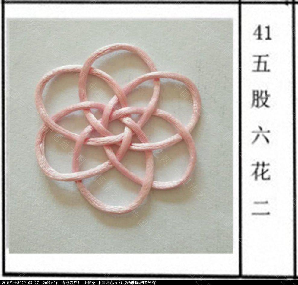 中国结论坛   中国绳结艺术分级达标审核 190907hyi1xscxxg8bc77f