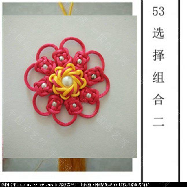中国结论坛   中国绳结艺术分级达标审核 191653mqu1aosr13tr6srs