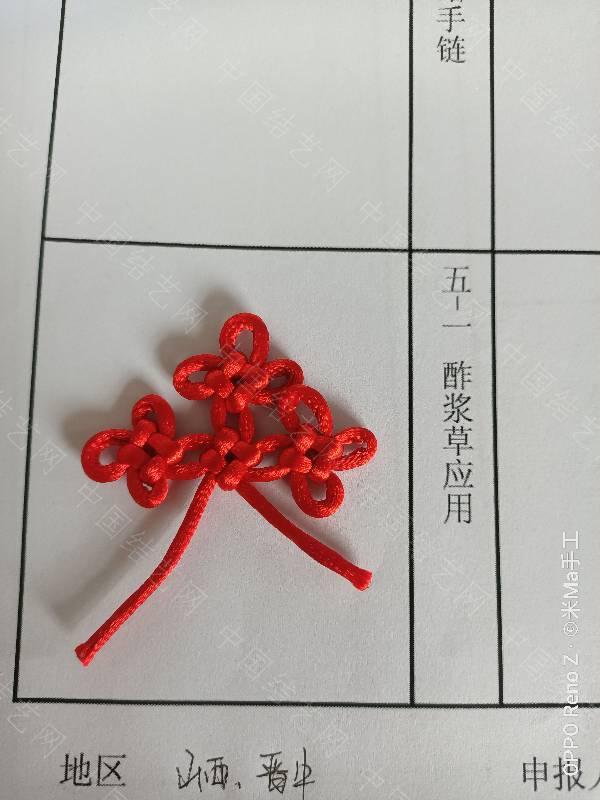 中国结论坛   中国绳结艺术分级达标审核 223813h8ktjukpk88u888j