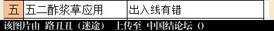 中国结论坛   中国绳结艺术分级达标审核 110524lgbtbbgtk6krpt7i
