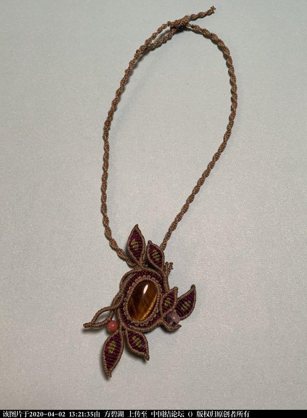 中国结论坛 包石项链-生命树系列-可拆式穿戴 包石,项链,生命,生命树,系列 作品展示 131758ay3d3f3z3vqtt02s