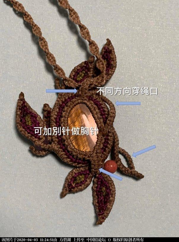 中国结论坛 包石项链-生命树系列-可拆式穿戴 包石,项链,生命,生命树,系列 作品展示 112351w08ntch3ahw8hhjw