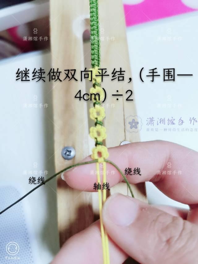 中国结论坛 向日葵手绳 向日葵,手绳,向日葵花瓣编绳教程,绳结编织向日葵,怎么用编绳编向日葵 图文教程区 233202elpqxqlaxqf8lvld