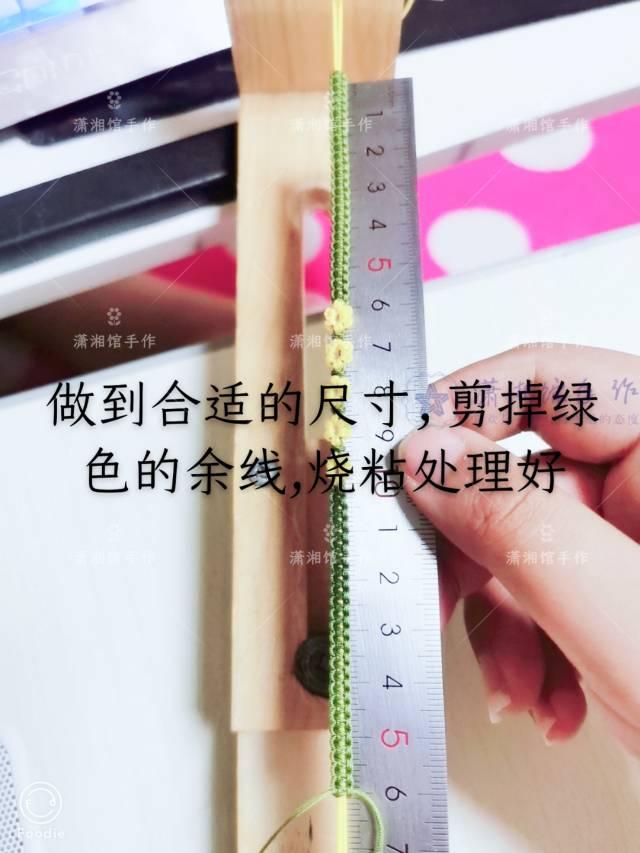 中国结论坛 向日葵手绳 向日葵,手绳,向日葵花瓣编绳教程,绳结编织向日葵,怎么用编绳编向日葵 图文教程区 233203hnr3hoi8rbzlk3c2