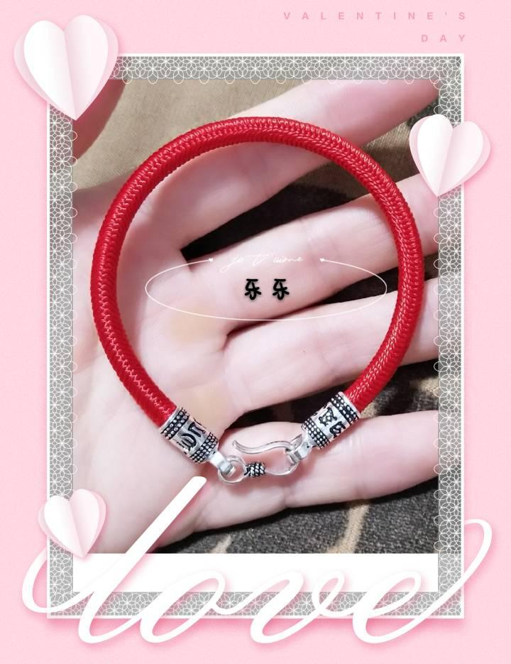 中国结论坛 最近学习的盘编手绳 手绳,学习,最近 作品展示 081446psjz63szo0h0he0x