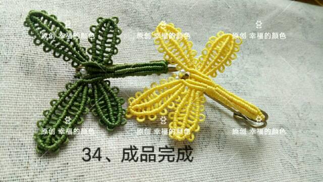 蜻蜓编织图解大全,之蕾丝蜻蜓编织做法
