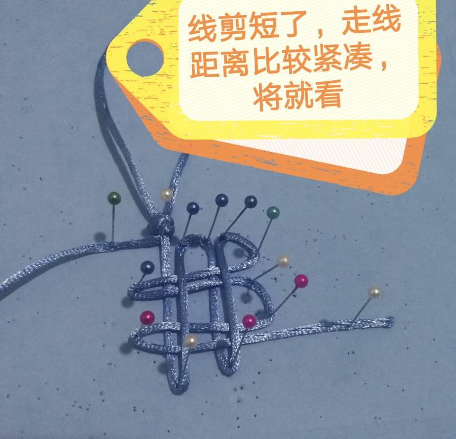 中国结论坛 挂件 挂件,纯铜小挂件批发市场,黄铜钥匙扣大全,挂件图片大全,挂件是什么意思 作品展示 194548u2arranrarrr2cnx