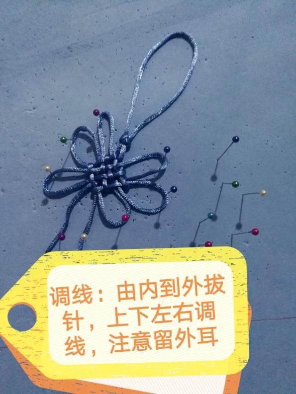 中国结论坛 挂件 挂件,纯铜小挂件批发市场,黄铜钥匙扣大全,挂件图片大全,挂件是什么意思 作品展示 194551njzpp4jaawm4uupj