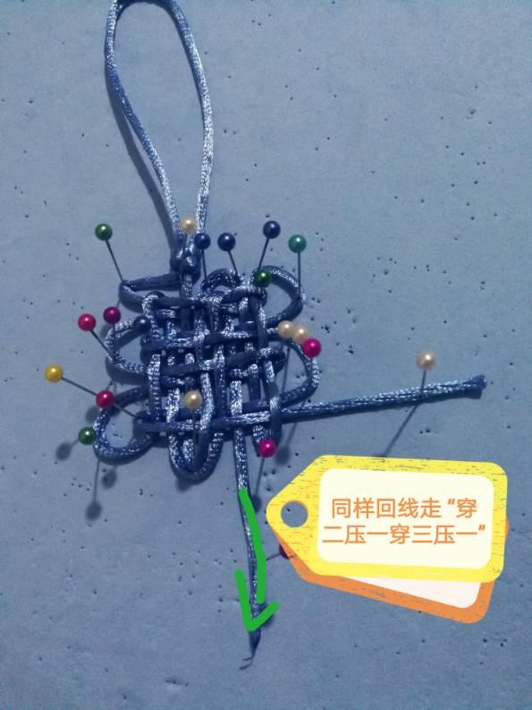 中国结论坛 挂件 挂件,纯铜小挂件批发市场,黄铜钥匙扣大全,挂件图片大全,挂件是什么意思 作品展示 194551t9ff77huc9jtuhhu