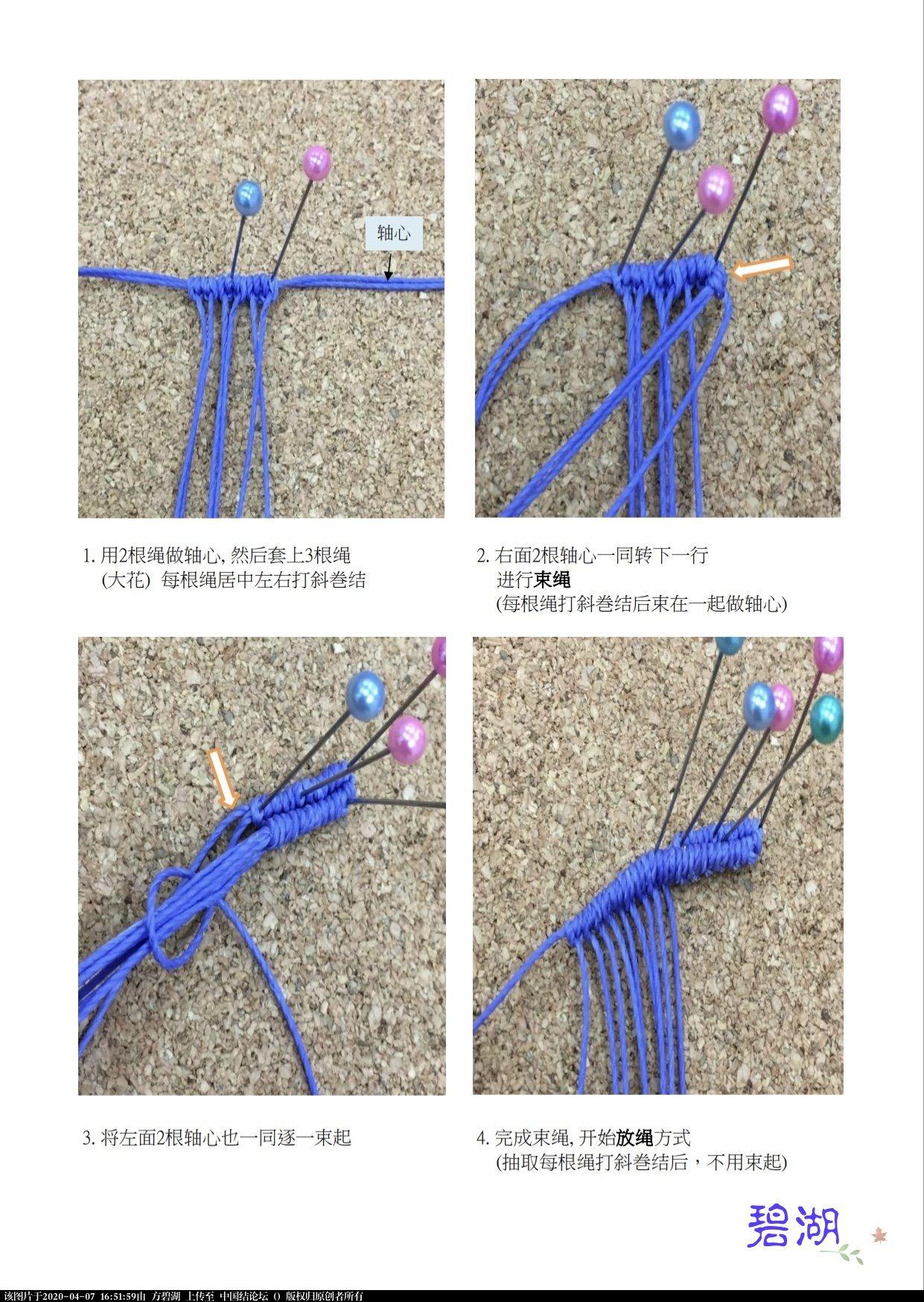 中国结论坛 六瓣花教程 教程,六瓣花怎么编织方法,六瓣花编织教程,六瓣花图片大全 图文教程区 165116hn2xcqh6t6x6nqst