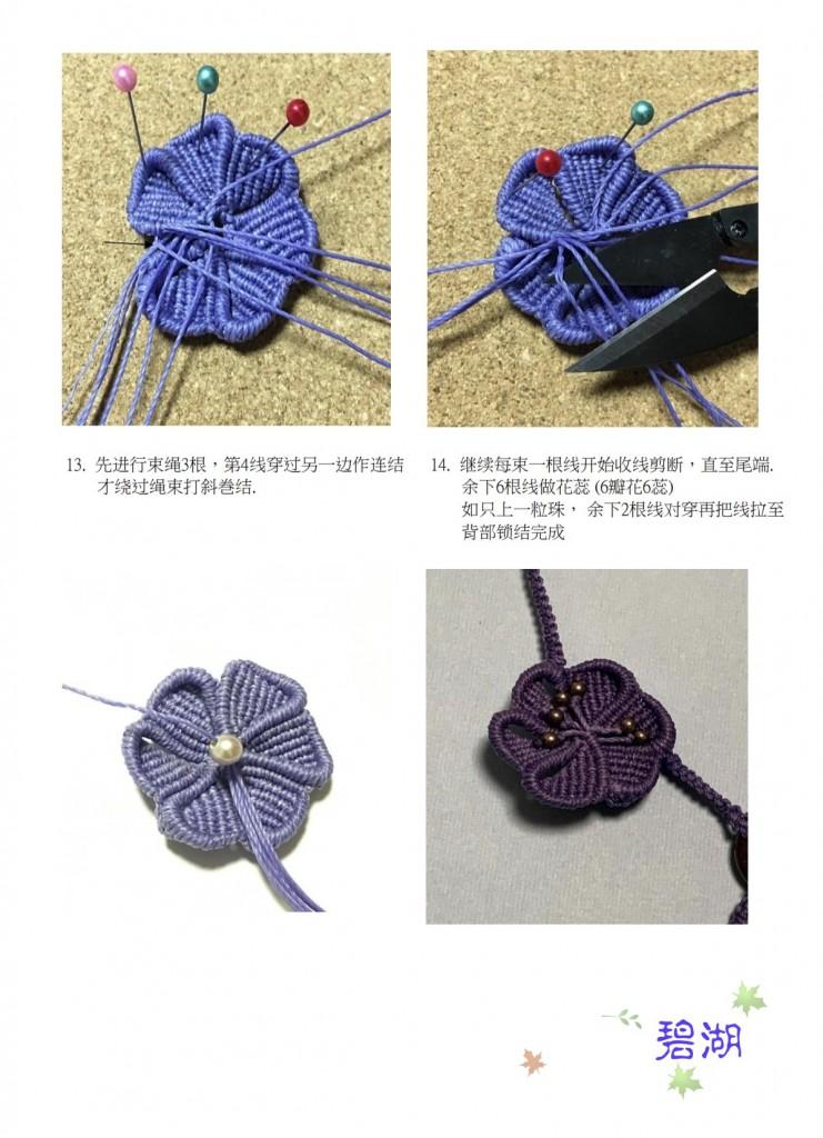 flowerP4B.jpg