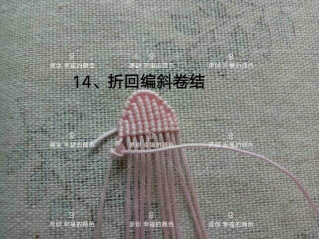中国结论坛   图文教程区 194453c721zqhv7qy48hvv
