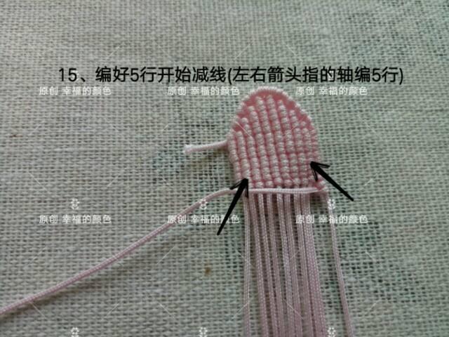 中国结论坛   图文教程区 194453oi3old9np42p15ee