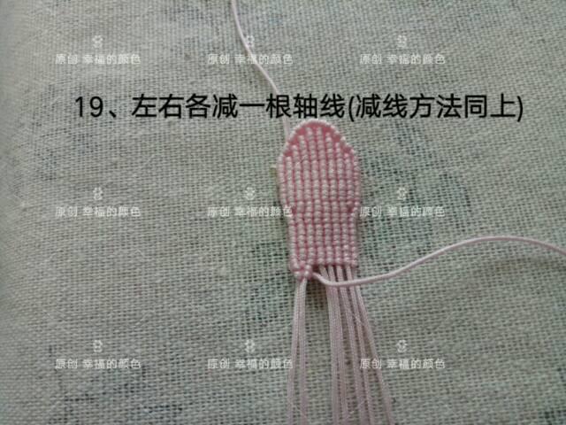 中国结论坛   图文教程区 194510deqa8in8dqilddek