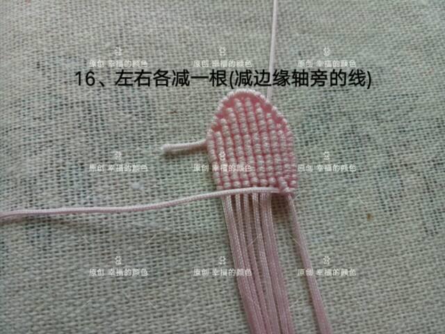 中国结论坛   图文教程区 194510i9zqrprtp4rrp81v