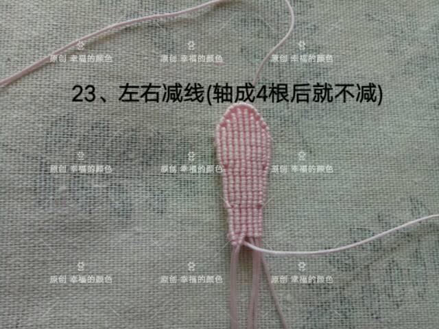 中国结论坛   图文教程区 194526ibv0b0ebb6fbel6l