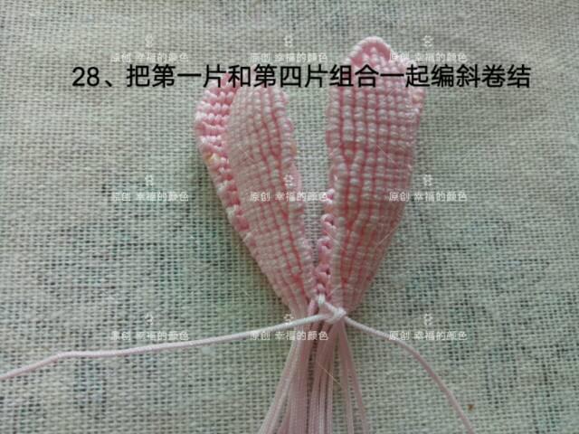 中国结论坛   图文教程区 194557jci5qfkxjj00pz4p