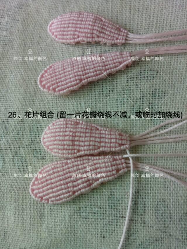 中国结论坛   图文教程区 194557p6uod12oos3231zc