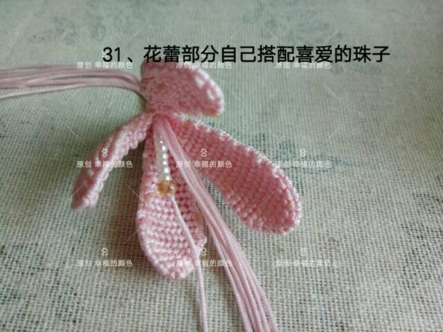 中国结论坛   图文教程区 194611xfddwpyik8pwfi8k