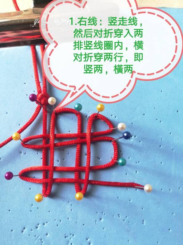 中国结论坛 二道盘长结 二回盘长结编织步骤,二回盘长结详细图解,十道盘长结教程图解 图文教程区 200822ss1qmura1bzssmuq