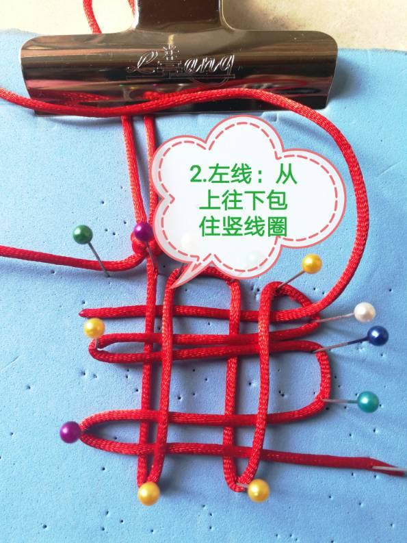 中国结论坛 二道盘长结 二回盘长结编织步骤,二回盘长结详细图解,十道盘长结教程图解 图文教程区 200825ohvwoko8inhf06yo