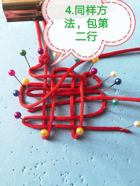 中国结论坛 二道盘长结 二回盘长结编织步骤,二回盘长结详细图解,十道盘长结教程图解 图文教程区 200828xx1or1151ssuuu1h