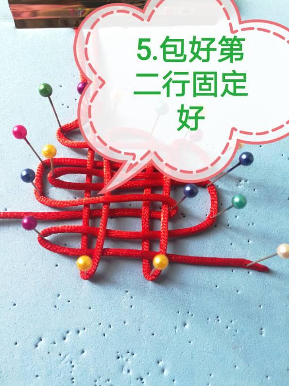 中国结论坛 二道盘长结 二回盘长结编织步骤,二回盘长结详细图解,十道盘长结教程图解 图文教程区 200831c2k2bprx8frrqzpe