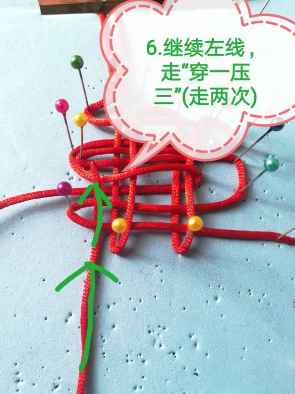 中国结论坛 二道盘长结 二回盘长结编织步骤,二回盘长结详细图解,十道盘长结教程图解 图文教程区 200833pcp0ca0jcc3nuc0c