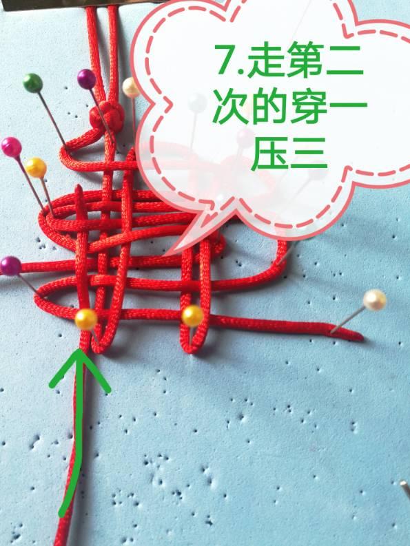 中国结论坛 二道盘长结 二回盘长结编织步骤,二回盘长结详细图解,十道盘长结教程图解 图文教程区 200835guzvozxlzvrk2k1v