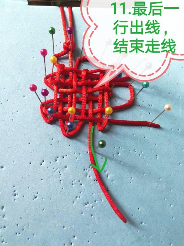 中国结论坛   图文教程区 200956fl5or3lil4owxfzo