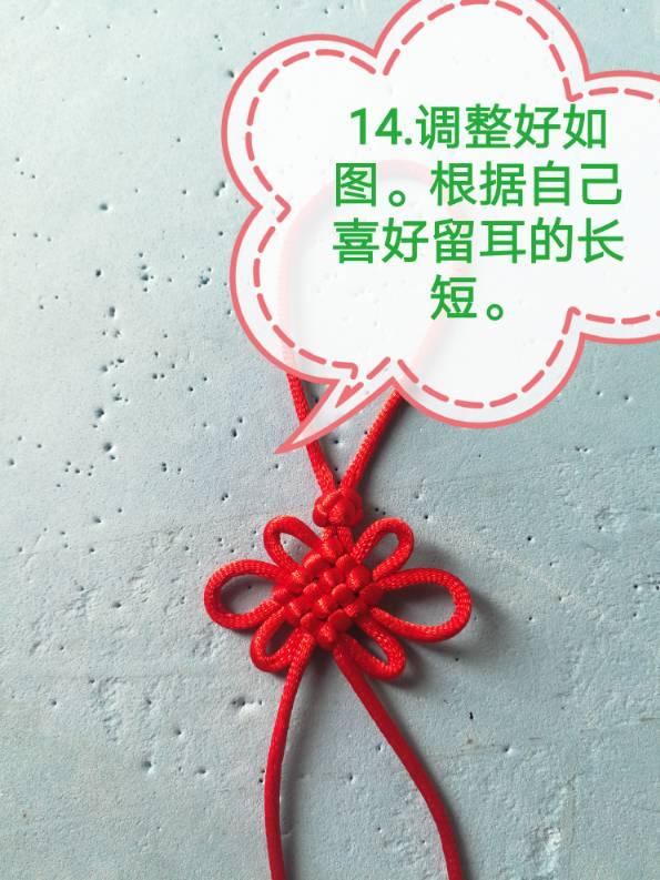中国结论坛   图文教程区 200957cxzizopfffvv7b0b