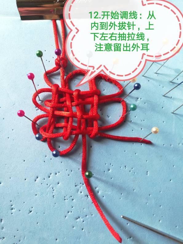 中国结论坛   图文教程区 200957tr9hhl90lzaqh0b8