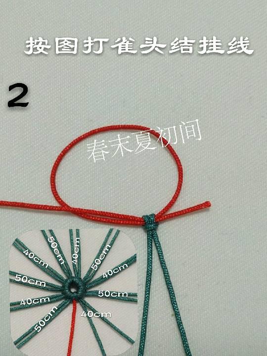 中国结论坛 香包挂件  图文教程区 122130i7yoei2i5p47pipi